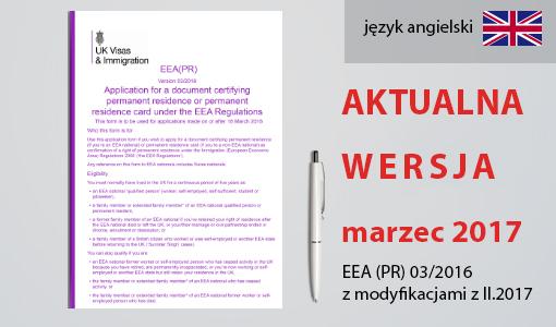 AKTUALNA WERSJA – marzec 2017! | Formularz EEA (PR) 03/2016 z modyfikacjami z II.2017 w formacie PDF.